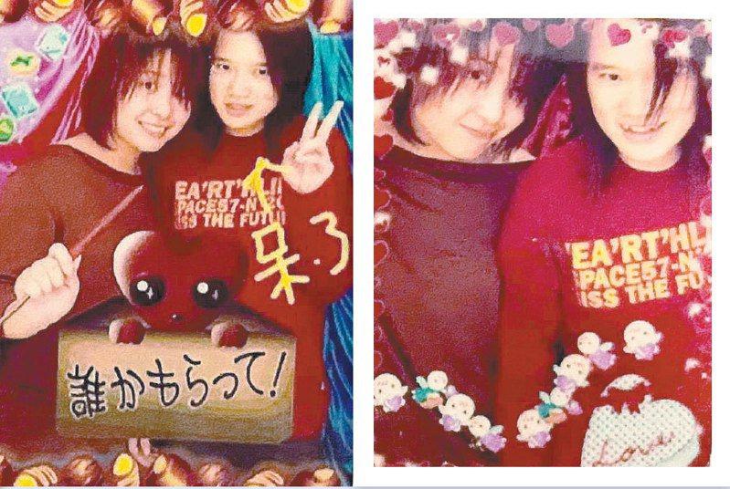 崔舜華高中時,與朋友的合照,那時大頭貼正是流行。(圖/崔舜華提供)