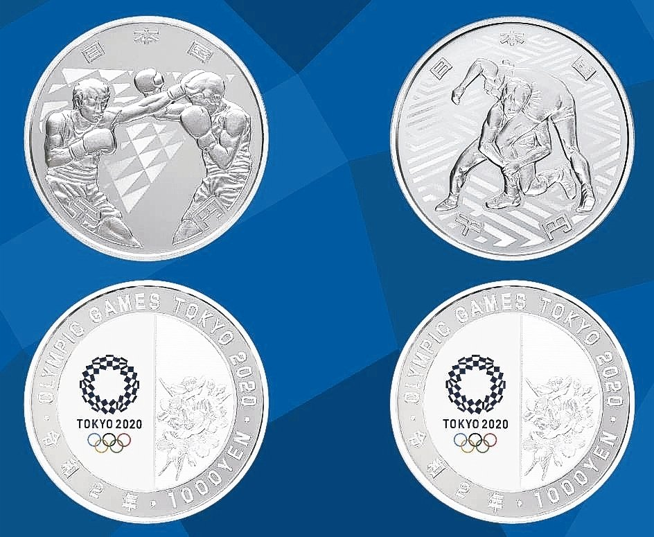 東京2020奧運第4系列精鑄銀幣。 臺銀/提供