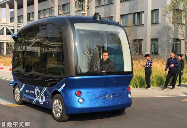 豐田參加百度的自動駕駛開發聯盟(百度主導開發的自動駕駛巴士「Apolon」。20...