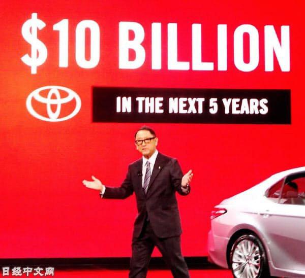 豐田章男宣佈在美投資100億美元,隨後增至130億美元,提前1年達成目標(201...