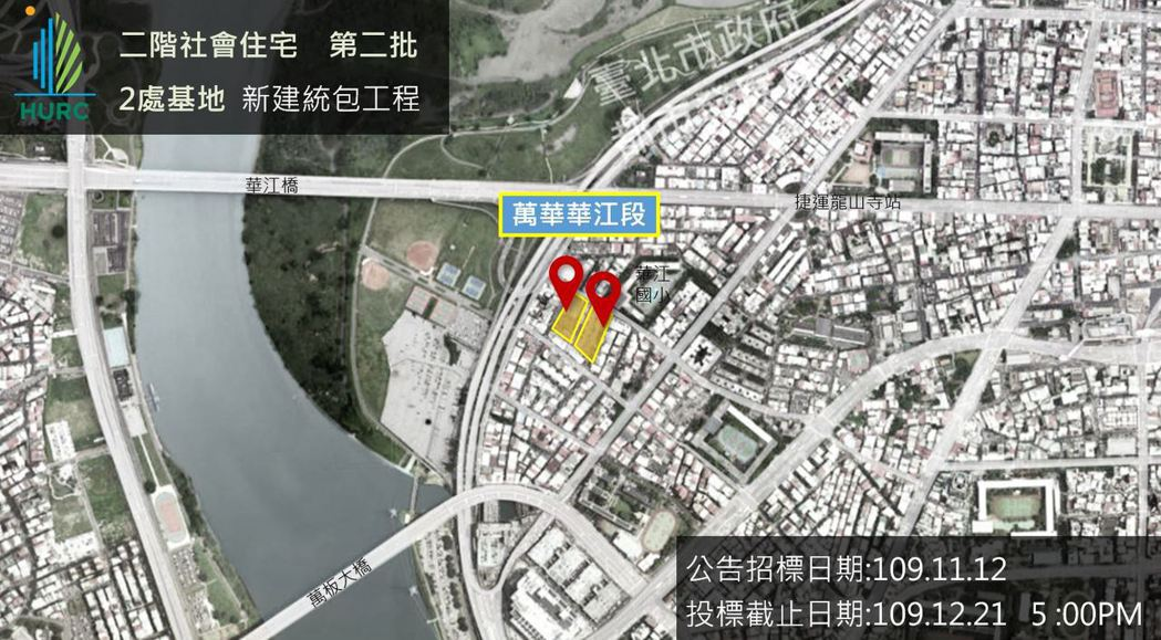 台北市萬華區釋二處基地興建社宅。圖/國家住都中心提供