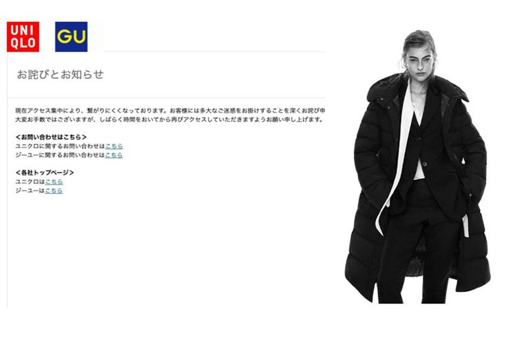 UNIQLO日本網站,因為同時湧入許多要搶買+J系列的消費者,因此導致流量過載當...