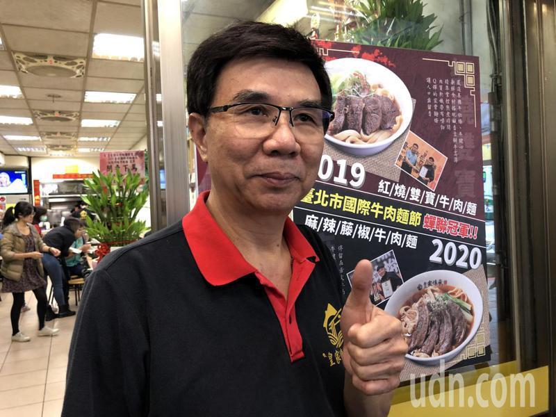 皇家傳承牛肉麵店衝上網路熱搜排行榜,創辦人陳世楨說,開心、憂心都有,但越來越多人重視食安,他樂見其成。記者王敏旭/攝影