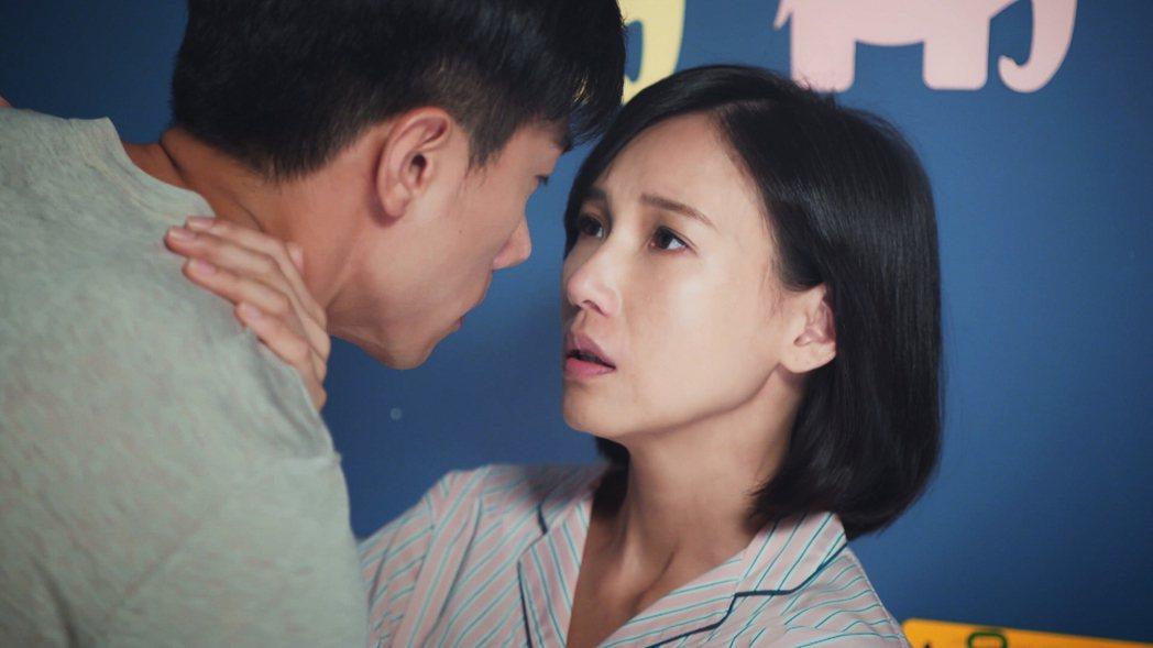 張本渝在「因為我喜歡你」中,和陳泂江相差12歲的姐弟戀,令她又愛又怕受傷害。圖/...