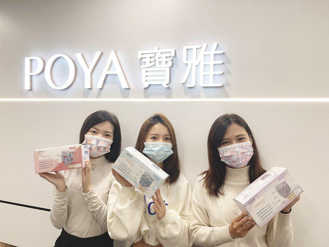 POYA寶雅獨家限定販售「MIT許願口罩」,50入盒裝售價399元,首批到貨10...
