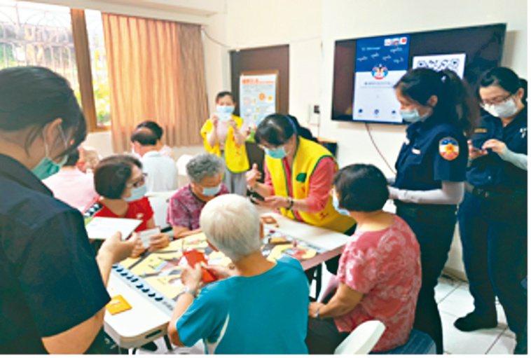 安居 銀髮族防詐桌遊活動 圖/臺北市衛生局提供