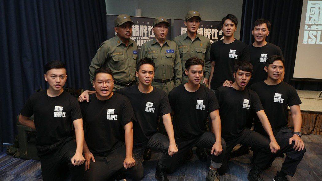 「國際橋牌社」第二季軍事線演員暢聊赴馬祖拍攝甘苦。圖/國際橋牌社劇組提供