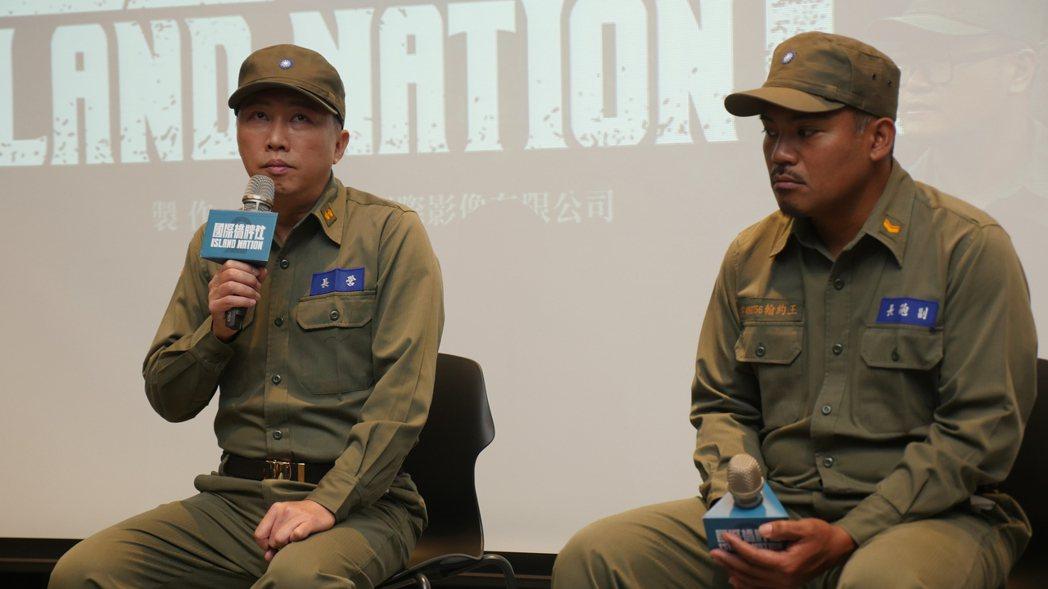 趙正平(左)、撒基努Sakinu分享赴馬祖拍攝「國際橋牌社2」的甘苦。圖/國際橋...