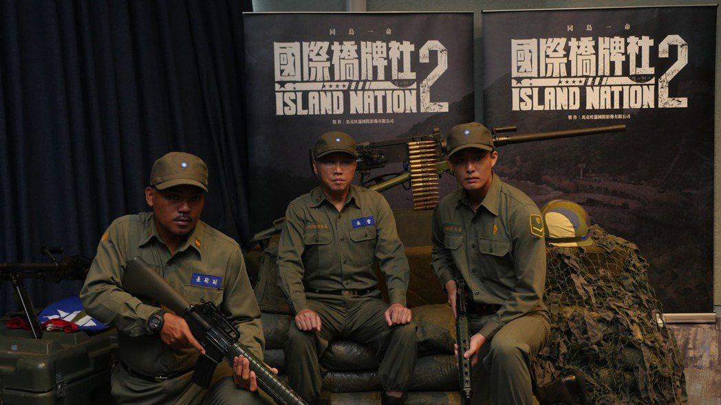 撒基努Sakinu(左起)、趙正平、安俊朋著軍裝雄赳赳氣昂昂,暢聊赴馬祖拍攝「國...