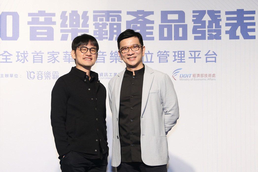 陳建騏(左)與陳子鴻今天為「你的音樂管家 音樂霸」產品發佈記者會站台。圖/Mus