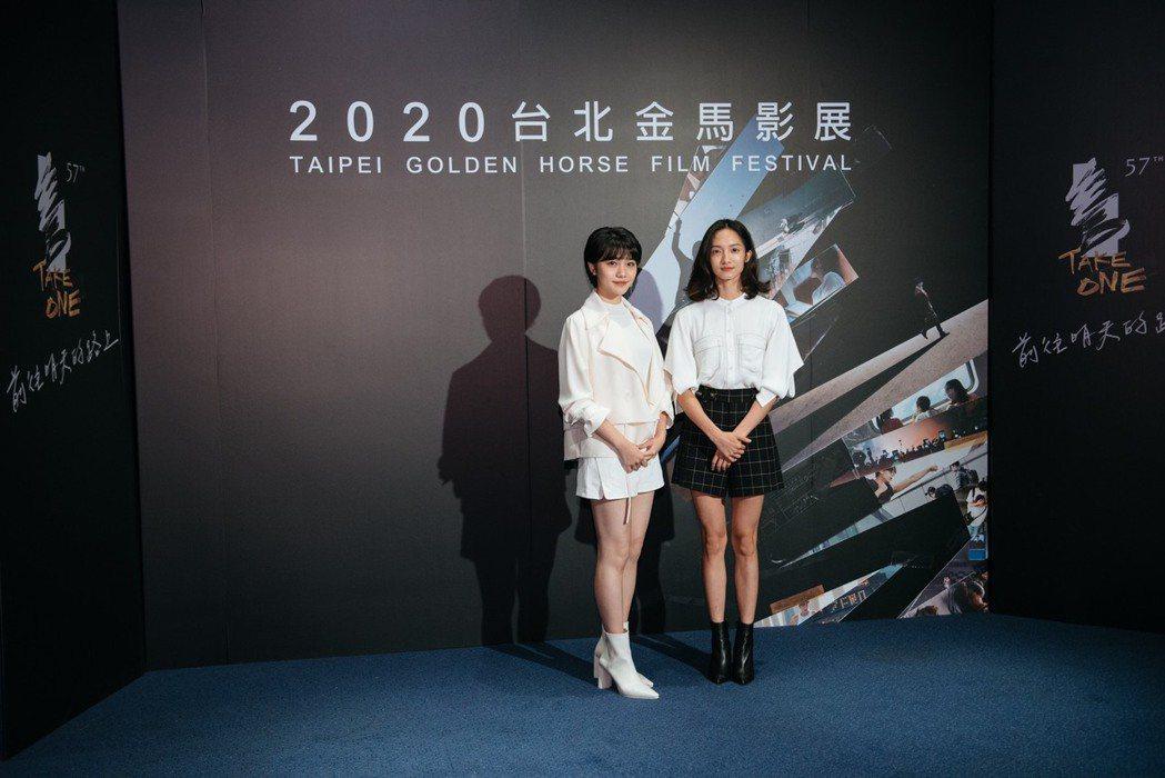 李玲葦、韓寧是影集「返校」的雙女主角。圖/金馬執委會提供