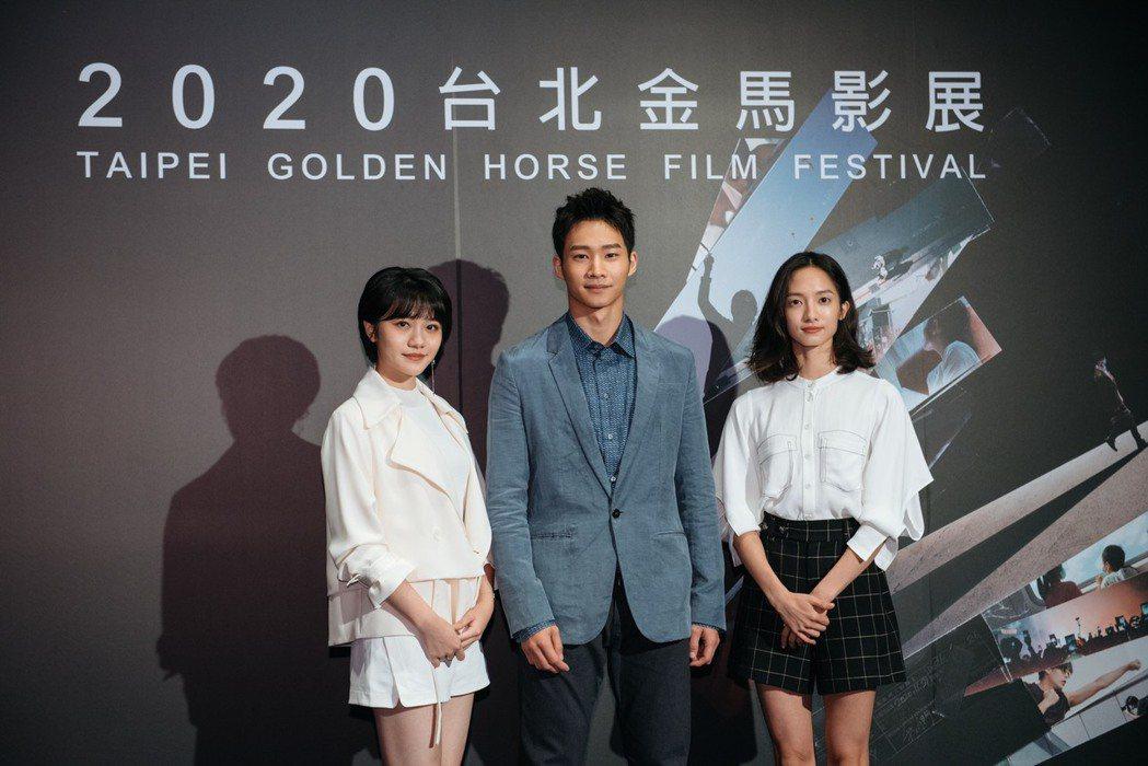 李玲葦(左起)、黃冠智以及韓寧在影集「返校」裡表現出色。圖/金馬執委會提供