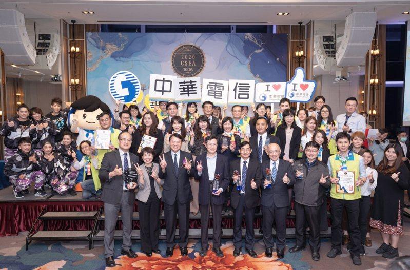 中華電信獲台灣客服中心發展協會2020 CSEA卓越客服大獎。中華電信/提供