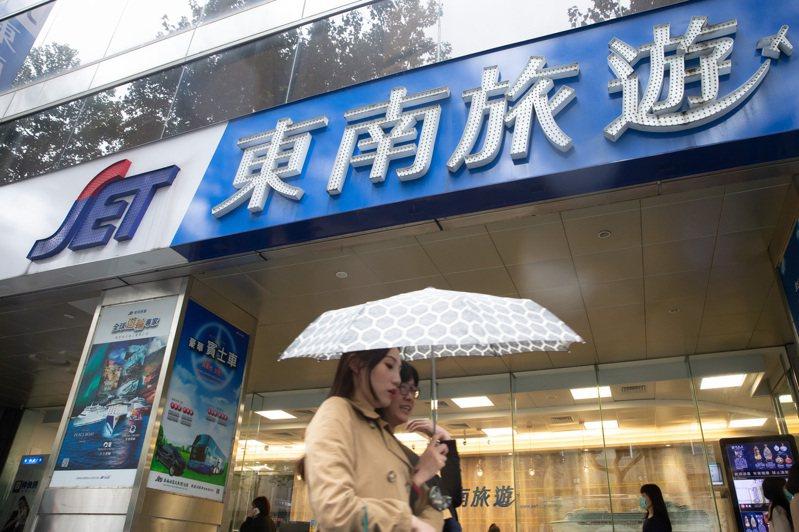 東南旅行社將裁員15%。 記者季相儒/攝影