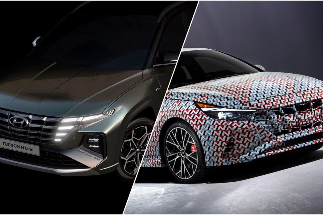 Hyundai首度釋出Tucson N Line與Elantra N官方預告偽裝...