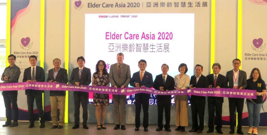 已邁入第六屆南部唯一青銀共享的樂齡生活展會-「2020亞洲樂齡智慧生活展」,12...
