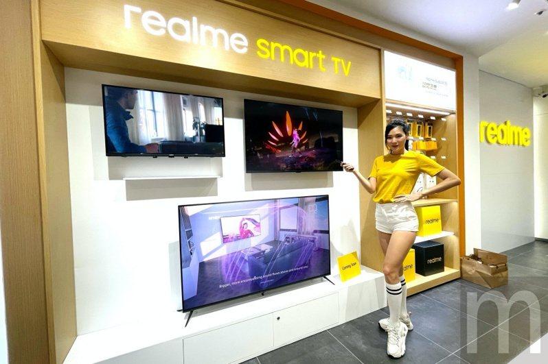 ▲realme電視產品準備引進台灣市場