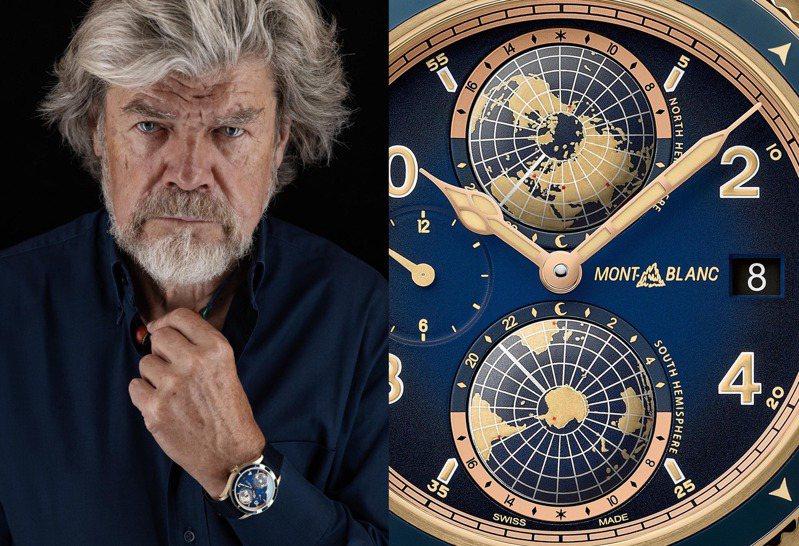 萬寶龍向一代山岳大師致意,推出融合青銅、玫瑰金與美妙蔚藍色視覺的1858系列Geosphere限量腕表。圖 / Montblanc提供。