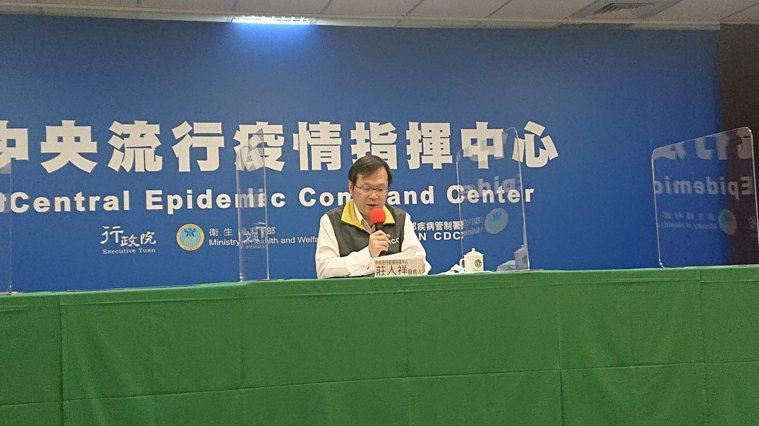 中央流行疫情指揮中心發言人莊人祥今天宣布,我國再增加3例新冠肺炎境外移入個案。記...