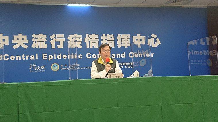 中央流行疫情指揮中心發言人莊人祥表示,台灣600例確診個案中,無人出相類似狀況,...