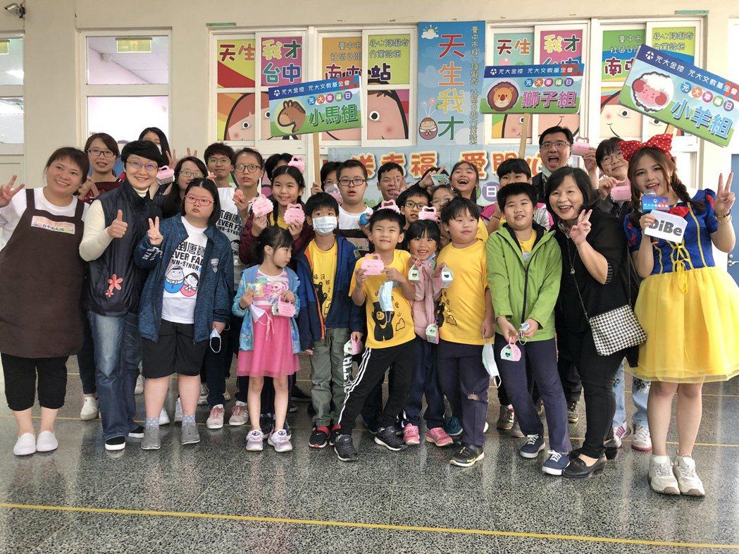 公益再升級!元大幸福日邀請「唐老師」陪伴學童體驗手工皂DIY(元大金控/提供)
