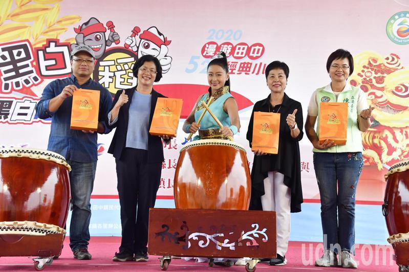 2020漫遊田中520經典小鎮黑白兩稻~黑白吃藝起玩今天下午開幕。記者簡慧珍/拍攝