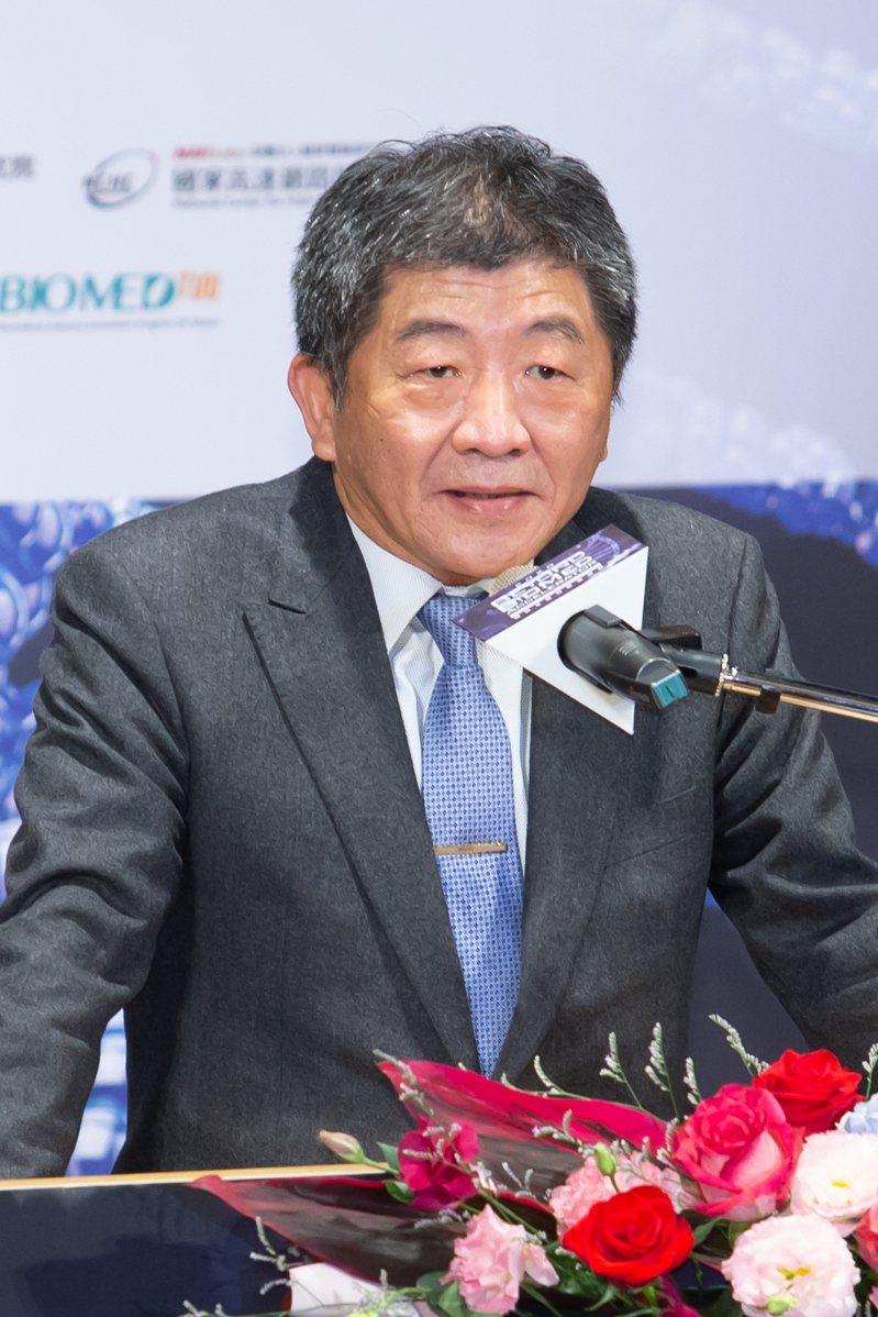 衛福部長陳時中今天下午出席國際生醫智能加速器活動。記者季相儒/攝影