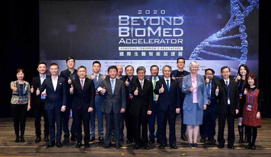2020國際生醫智能加速器計畫決選出爐 8強脫穎而出 。(前排左3起)衛福部長陳...