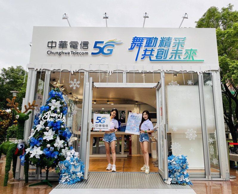 中華電信「2020新北歡樂耶誕城」活動展區位於板橋車站站前廣場─捷運3號出口。圖/中華電信提供