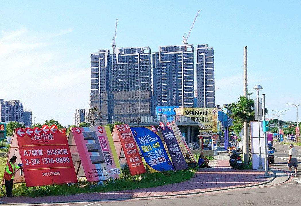 龜山A7重劃區受惠機捷和新設文青國中小,進駐人口多,房價跟著上漲。(本報系資料庫...