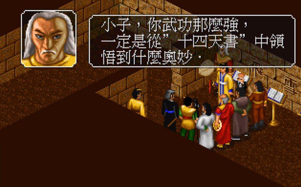 遊戲中的道德值,將會決定最終戰鬥的對象,假如你是個正人君子,行俠仗義的好漢,最後...