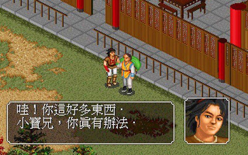 大家熟悉的韋小寶,在遊戲中也做起生意賣道具。