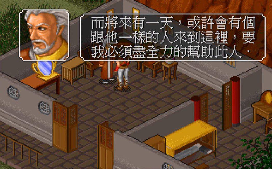 遊戲的原創人物「南賢」,在遊戲裡會給予不少提示,但必須要給予智慧果。圖片中的那面...