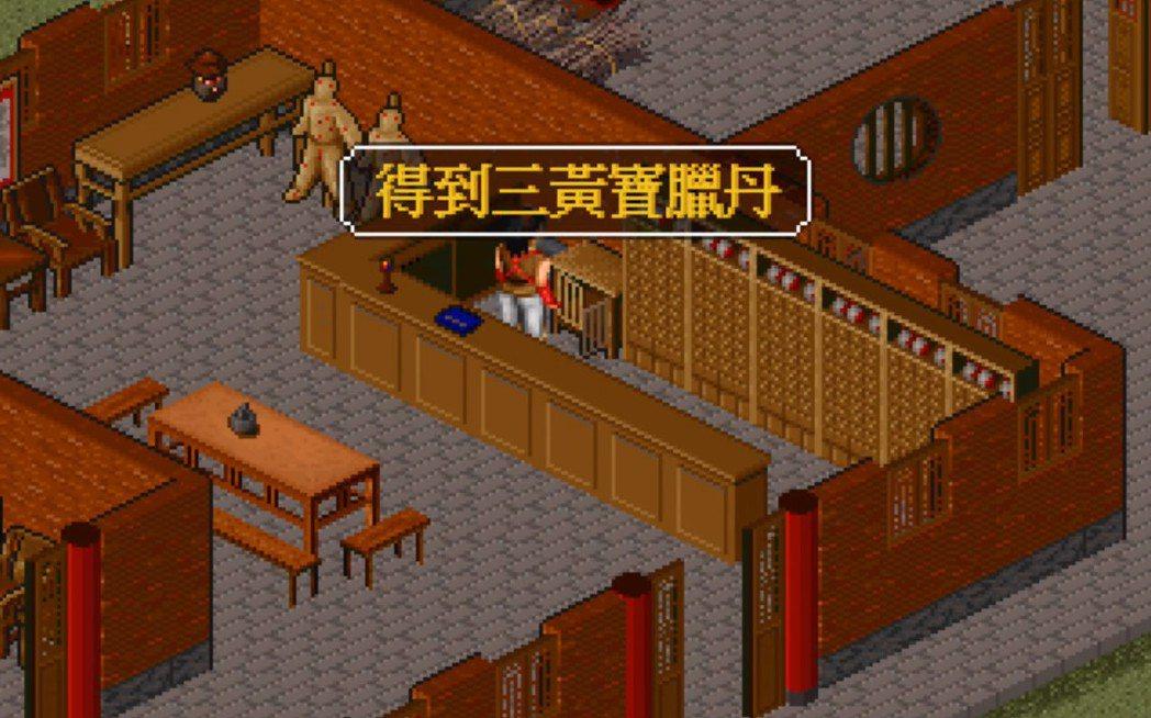 在RPG的世界裡,翻箱倒櫃找財寶是勇者與英雄被默許的權利,但由於本作中有「道德值...