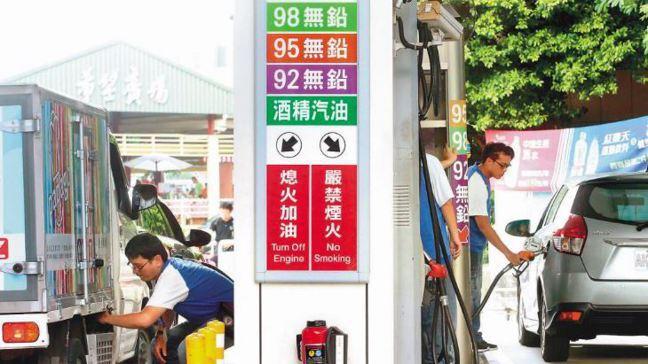 台灣中油公司表示,自明(18)日凌晨零時起汽、柴油價格各調漲0.3元及0.1元。...