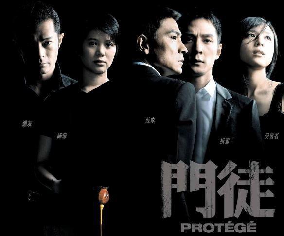 新義安參與國際性販毒活動,由劉德華飾演毒梟的港片「門徒」,其中有部分情節,影射潮州佬在泰國清邁從事販毒勾當。圖/取自IMDB