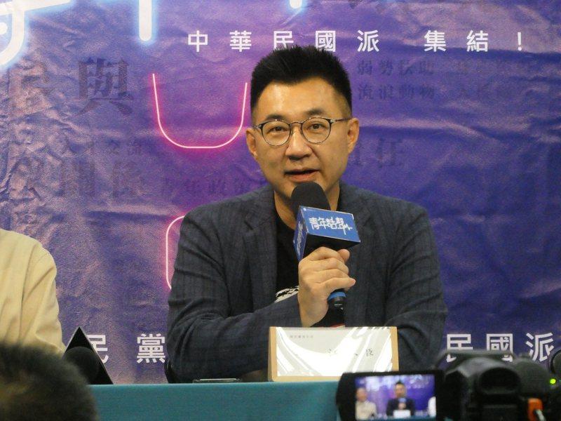 國民黨主席江啟臣。 圖/聯合報系資料照(記者周志豪攝影)