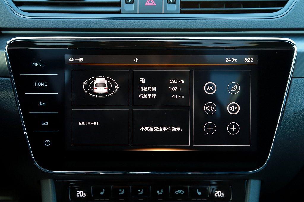 CNS第三代資訊娛樂系統,不但具備同級最大9.2吋觸控螢幕尺寸,更擁有自訂首頁畫...