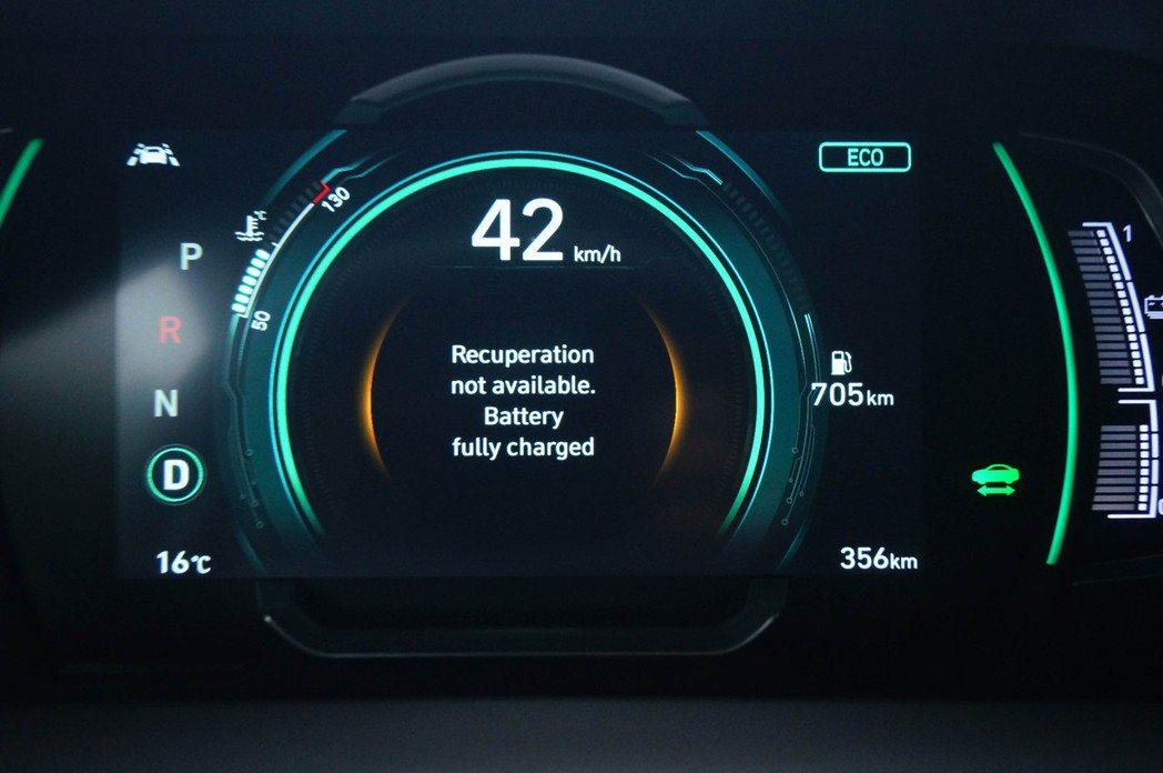 在電池充飽的狀態下,電能回收系統會跳出暫停做動的的通知。 記者趙駿宏/攝影
