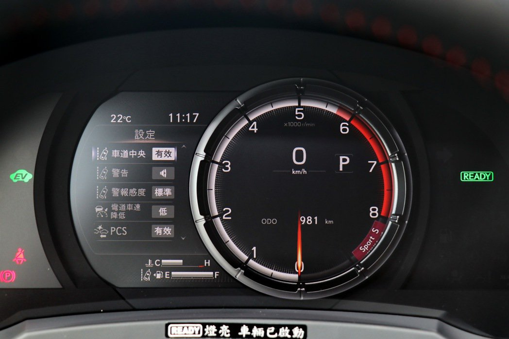 IS 300h小改款後升級標配Lexus Safety System + 2.0...