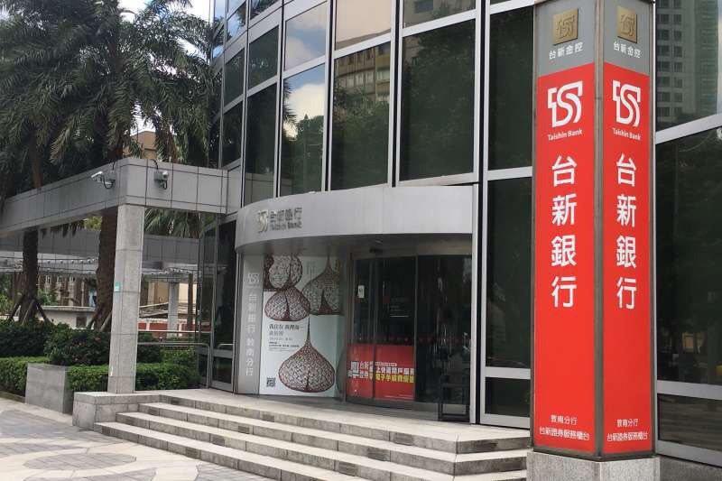 台新銀行爆發理專A走客戶近3億元案件,台新表示,會負責保障客戶權益。報系資料照
