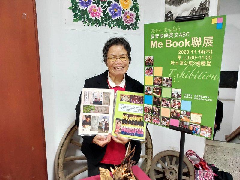 78歲的林玫秀阿嬤參加清水長青學苑的快樂英文ABC班,自製自我介紹的書籍Me B...