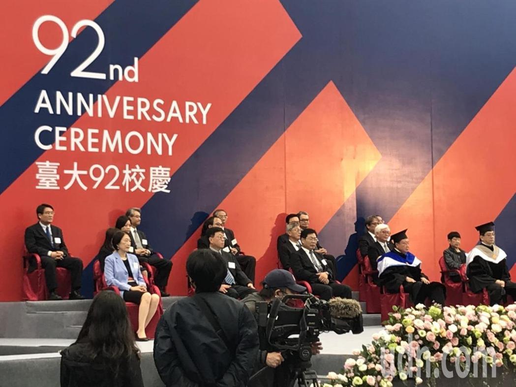 台大今天舉行92周年校慶典禮。記者潘乃欣/攝影