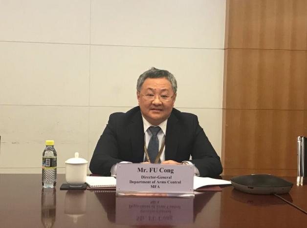 大陸外交部軍控司司長傅聰在北京以視訊出席2020年歐盟軍控與防擴散研討會。(環球網)