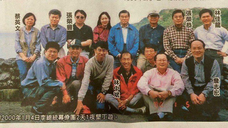 交通部長林佳龍公布獨家照片,過去擔任前總統李登輝國安幕僚時團體出遊,還包括蔡英文總統。圖/林佳龍提供