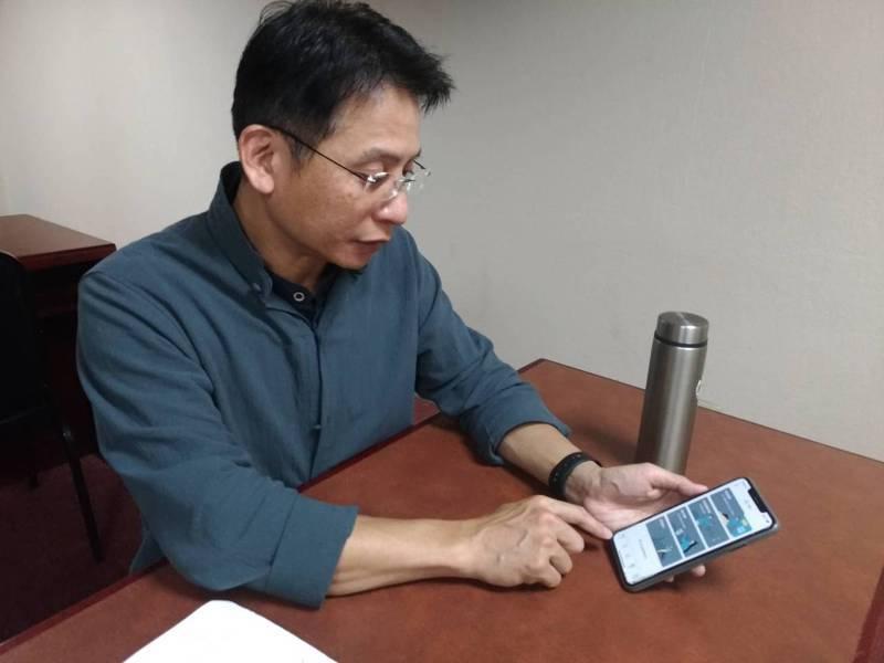 北市府推出台北通App,會員數已衝高達10萬餘人。記者林麗玉/攝影
