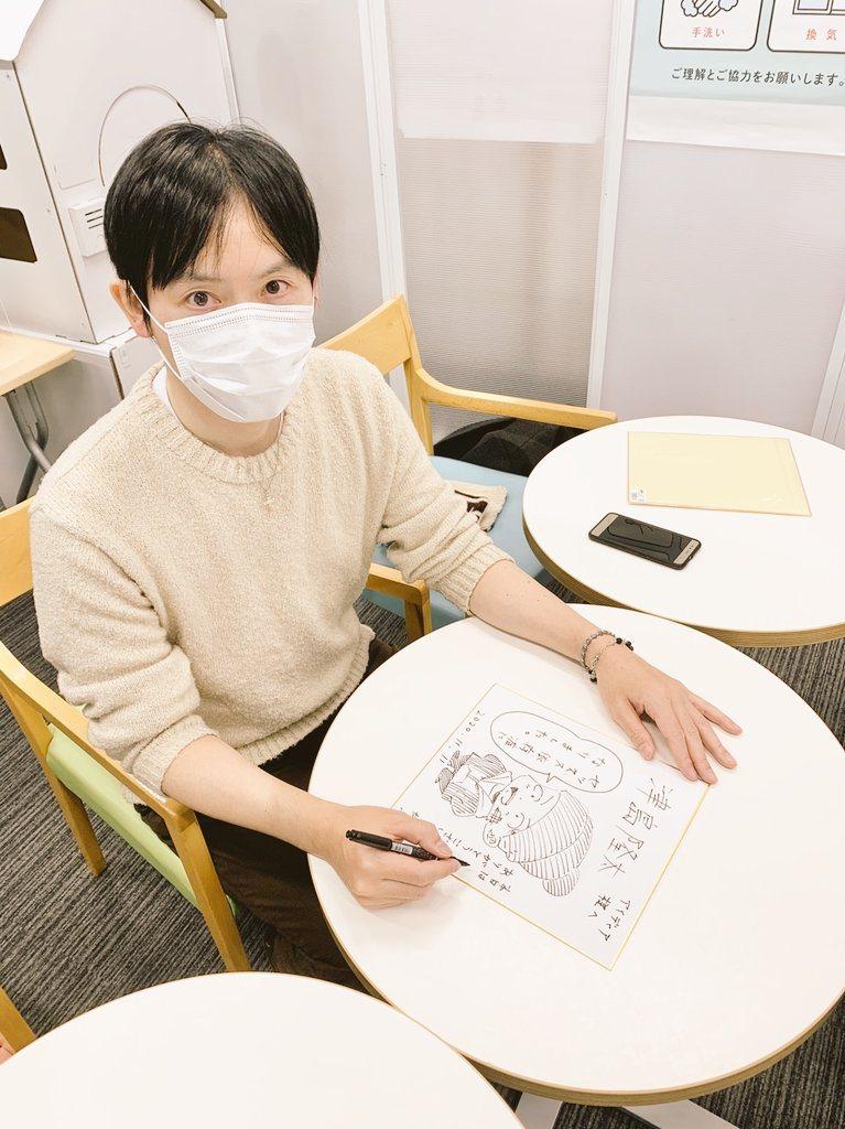 「我得了性愛成癮症」漫畫作者津島隆太,本身就是性愛成癮症患者。圖擷取自twitter