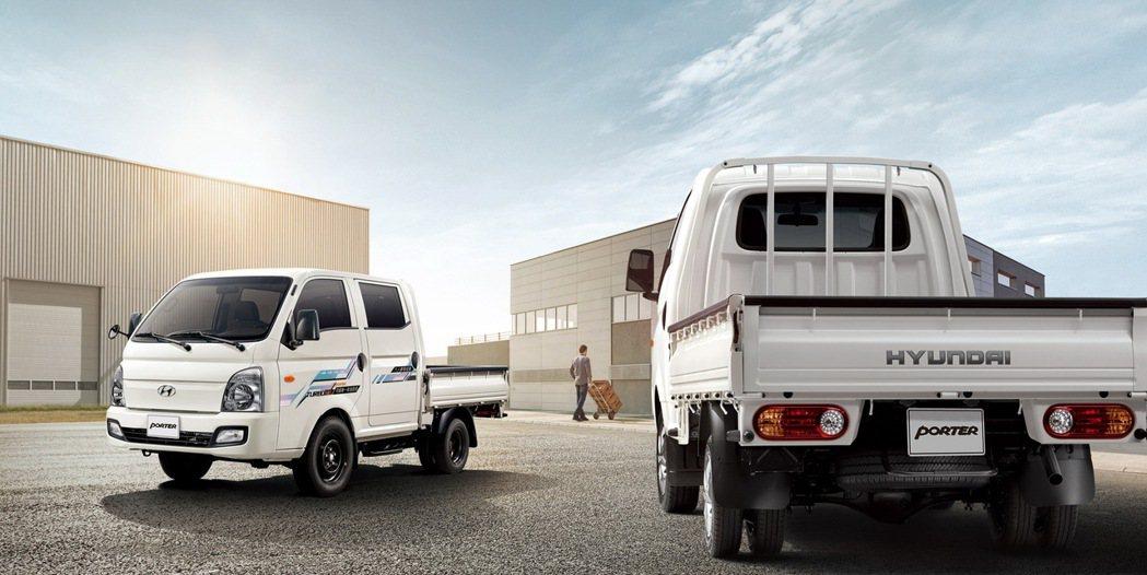 Hyundai PORTER新改款明年Q1上市 (圖為現行款)。 圖/南陽實業提...