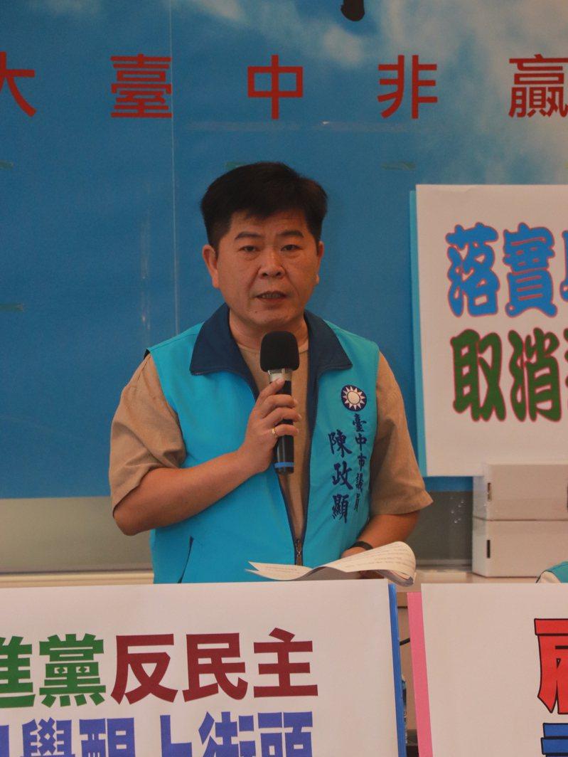 台中市議會國民黨團書記長陳政顯。圖/台中市議會國民黨團提供