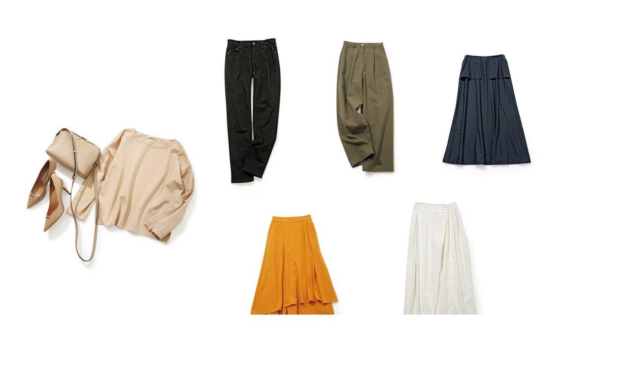 米色的「軸色組合」搭配示意圖:黑褲/YANUK(CAITAC INTERNATI...